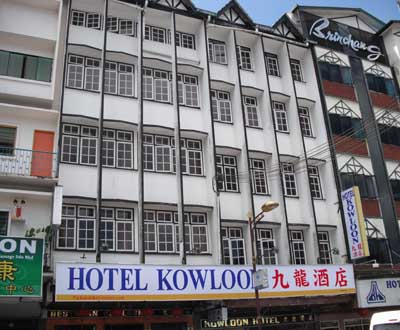 Kowloon Hotel Brinchang